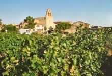 Domaine Des Trois Colombes