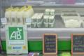 Laiterie - Fromagerie du Mas Guiter, lait cru