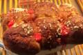 Boulangerie Pâtisserie Buisson, Brioche aux pralines