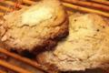 Boulangerie Pâtisserie Buisson, Pain au chocolat aux amandes