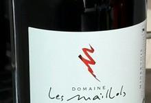 Domaine Les Maillols 2015 AOP Minervois Magnum