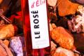 Domaine d'Elie, Le rosé d'Elie