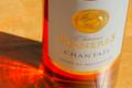 Château Planères, Chantaïl rosé