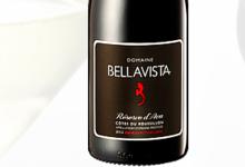 Domaine Bellavista, réserve d'Ava