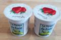 Ferme du Rialet, Yaourt à la fraise bio