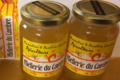 Miellerie du Cambre, miel de romarin
