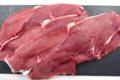 Charcuterie Catalane Bonzon, escalope de veau fermier