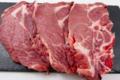 Charcuterie Catalane Bonzon, côte de porc échine