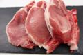 Charcuterie Catalane Bonzon, côte de porc filet