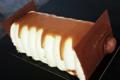 Boulangerie - Pâtisserie La Fougasse, bûche Brooklyn