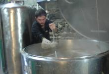 Brasserie Alzina