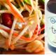 Floraluna, huile culinaire, Le Thaï-King