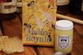 Miel Rayon d'or, Gelée royale pure