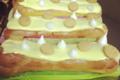Boulangerie pâtisserie Ferrer et fille, éclairs