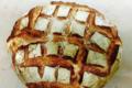 Boulangerie Pâtisserie Brilles, la boule