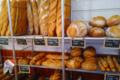 Aux pains de la Place, pain