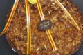 Au Pétrin d'Ancel, tarte amandes pignon