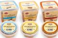 La Teurgoule fermière, Ferme des Mondeaux, Teurgoule vanille