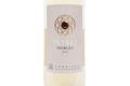 Vignerons De Camplong , Peyres Nobles Blanc