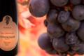Vins Fins D'alsace Justin Boxler, Pinot Noir Barriques