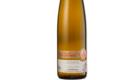Cave Du Roi Dagobert. Pinot Gris Vendanges Tardives