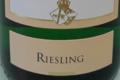 Domaine Meyer Alphonse Et Fils. Riesling Tradition