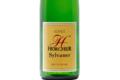 Vins d'Alsace Domaine Horcher. Sylvaner