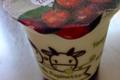 Mam'zelle Popinette. yaourt à la cerise