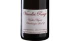 Champagne H Blin. Coteaux champenois. Le Vincelles rouge