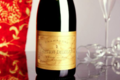 Champagne Gratiot Delugny. cuvée brut millésimé