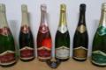 Champagne Guy Remi. Ratafia