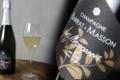 Champagne Barrat-Masson. Champagne  Les Margannes