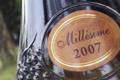 Champagne Leclere Massard. Millésimé