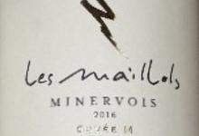 Cuvée M 2016 AOP Minervois