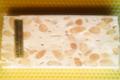 La Ruche Auvergnate. Barre de nougat au miel