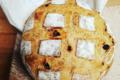 Ô pain délicieux. pain fanfaron au chorizo