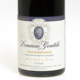 Domaine Gentile. Rouge Grande Expression