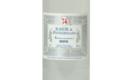 Distillerie Paul Devoille. Blanche de Fougerolles 74%