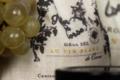 Atelier Corse. Gros sel au vin blanc de Corse