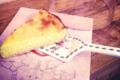 Boulangerie Galeani. Flan aux abricots