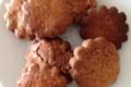Biscuiterie Les délices d'Aurélie