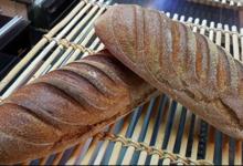Boulangerie du Cap