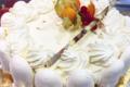 Pâtisserie St Michel. Vacherin glacé à la noisette de Cervioni et sorbet à la clémentine