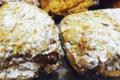 Pâtisserie St Michel. pain au chocolat aux amandes