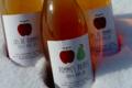 Les pommes d'Abit. Jus de pommes poires