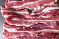 Earl Pecout. Ventrèche de porc