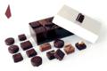 Chocolaterie Lamy. Bonbons de chocolat noir au lait