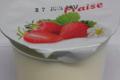 La laiterie de Lilly. Yaourt à la fraise