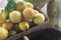 Les produits du Pic Ombo. Pomme liane