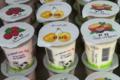 La ferme des Sablières. yaourt à la mirabelle